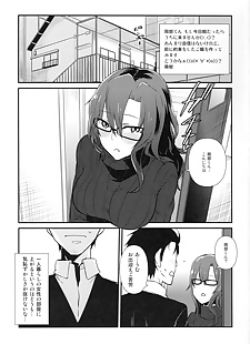 日本漫画 通信 综合症 - 一部分 1826, moeka , kiryuu , glasses