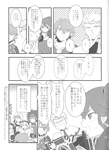 日本漫画 aru 嗨 totsuzen 新山 futari ga.., kamui , stockings , blowjob