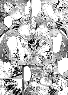 日本漫画 nhappy 万圣节 ~beatrix shokushu.., beatrix , tentacles