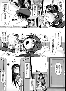 日本漫画 ?????? ??3 与 ?? 一部分 45, teitoku , chikuma , ahegao , stockings