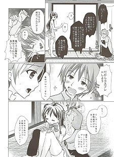 日本漫画 我 岳 没有 umi 一部分 3529, umi , sonoda , stockings