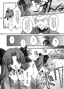 日本漫画 c - l - 一部分 3111, Archer , rin , stockings
